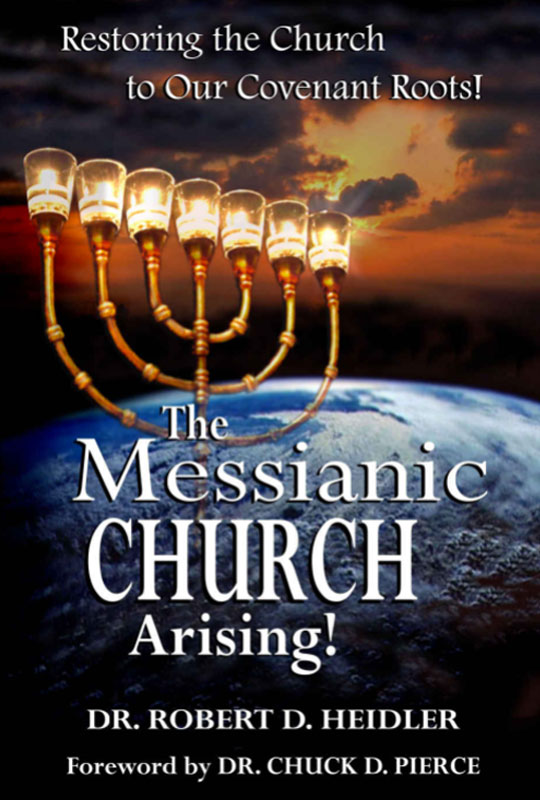 messianic-church-arising