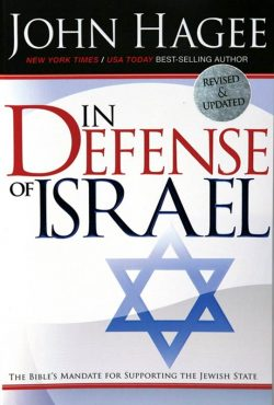 in-defence-of-israel