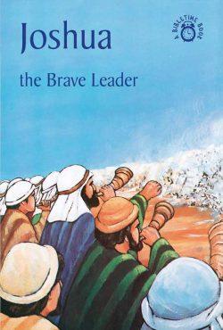 joshua-the-brave-leader