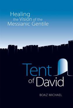 tent-of-david
