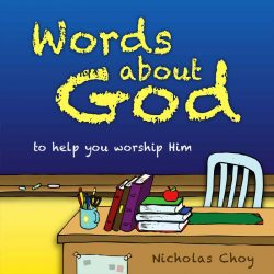 words-about-god